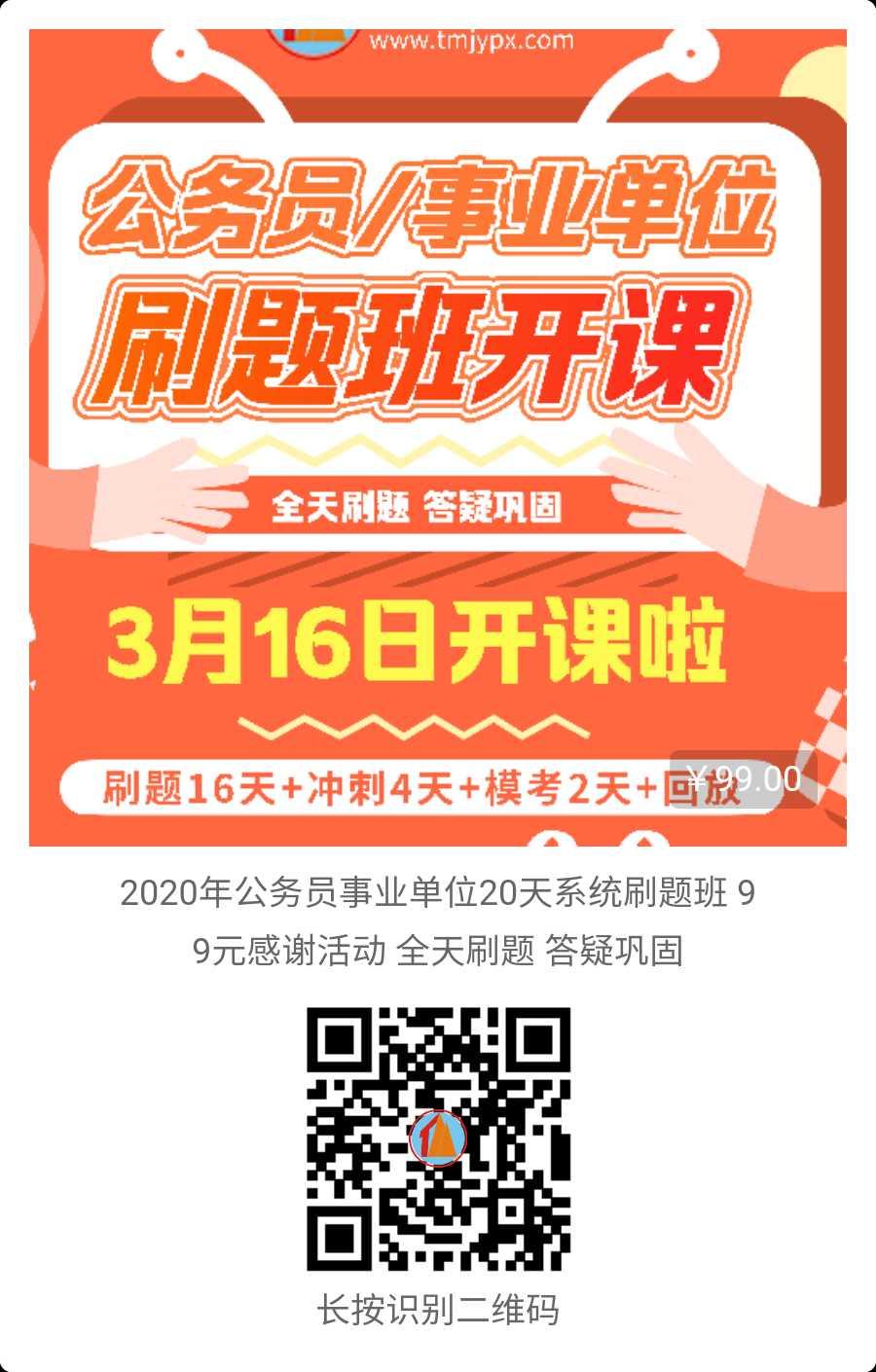 历年贵州省考招录人数职位表汇总(2016年-2019年)