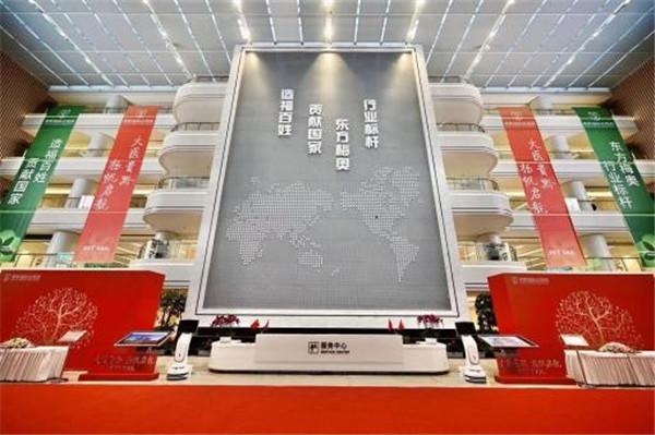 贵黔国际总医院2020年18新利官网登录备用310人简章