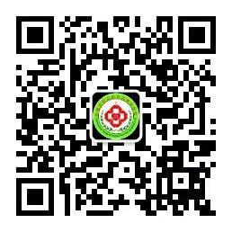 松桃苗族自治县民族中医院2019年公开18新利官网登录备用护理人员方案(15人)