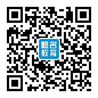 【汇总】2020年贵州公务员/人民警察/选调笔试成绩/排名/资格复审/面试公告