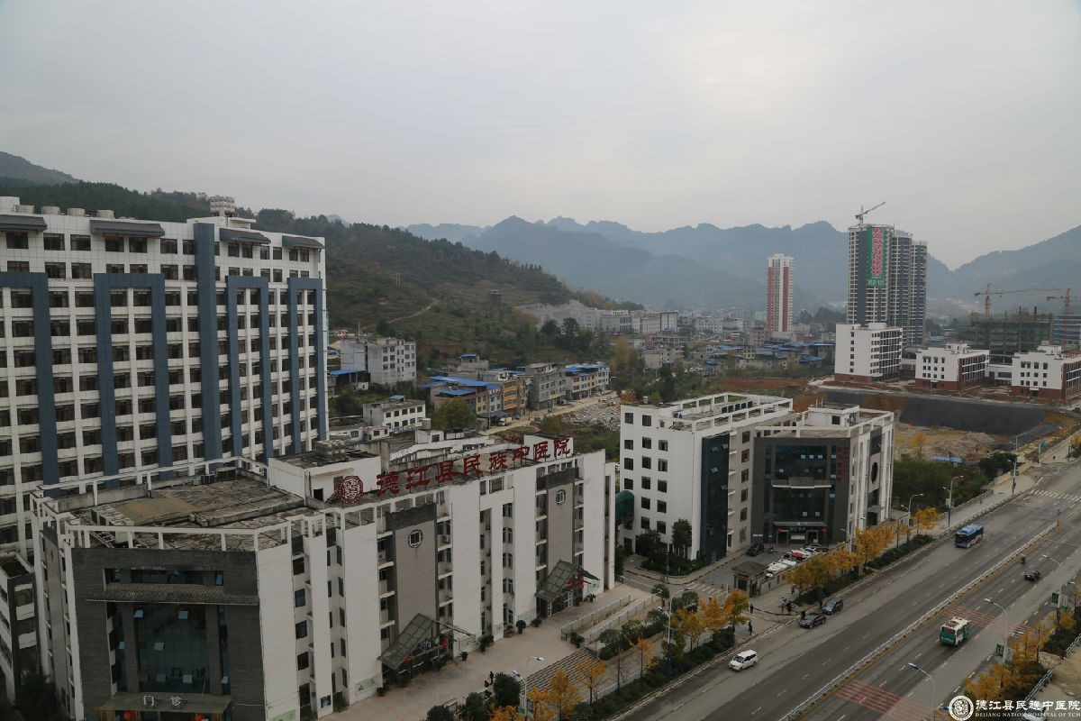 2020年德江县民族中医院合同制18新利官网登录备用51人以上启事