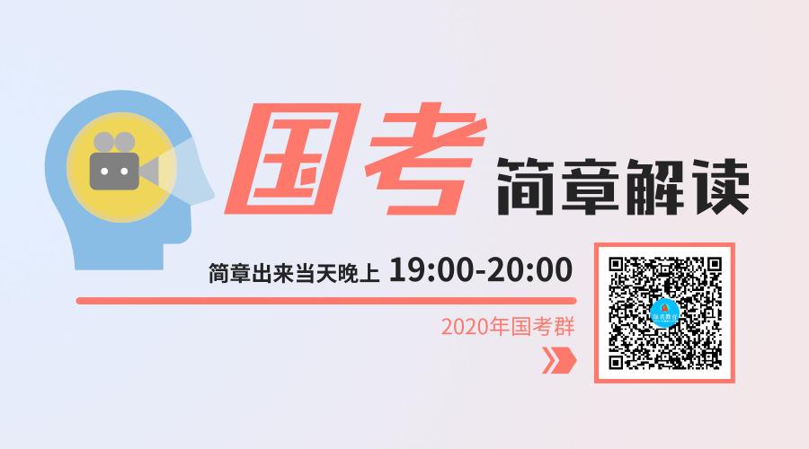 2019年贵阳教师18新利官网登录备用考试笔试成绩查询入口